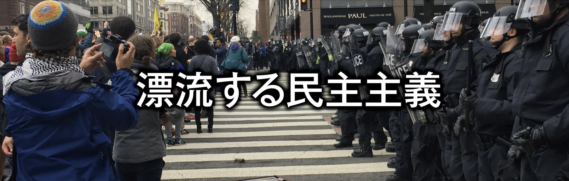 2018/12/14 Fri. 真鍋弘樹×上岡伸雄トークイベント@下北沢B&B